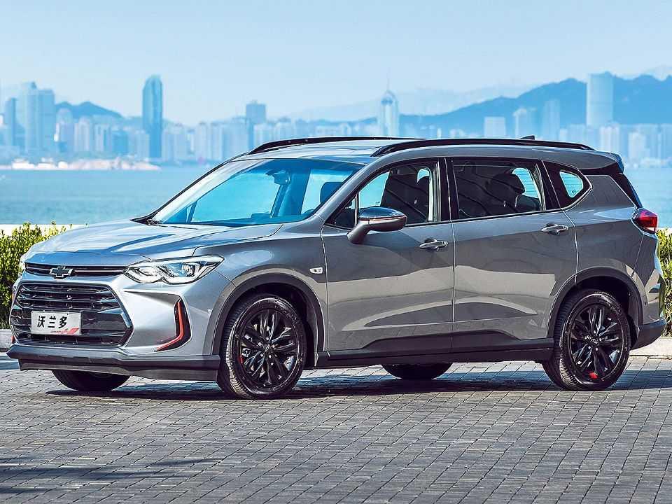 Acima o Chevrolet Orlando atualmente vendido na China