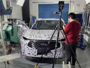 Sucessor do Ford Fusion: vazam imagens sobre a novidade