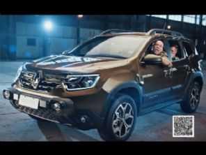 Em campanha de pré-lançamento, Renault oferece ''benefícios'' para o novo Duster 2021