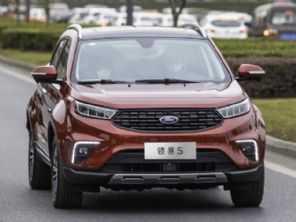 Ford Territory já muda na China antes mesmo de estrear no Brasil