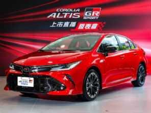 Corolla esportivo? Toyota apresenta a versão Altis GR Sport na Ásia