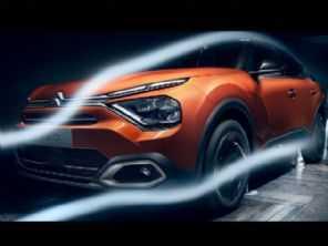 Substituto do Citroën C4 Cactus será um SUV cupê