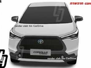Confirmado: SUV baseado na nova geração do Corolla será revelado dia 9 na Tailândia