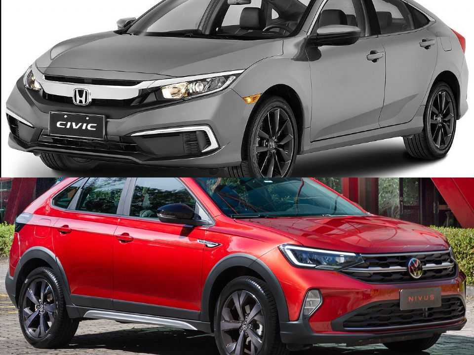 Honda Civic e Volkswagen Nivus