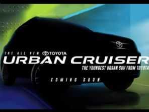 Novo SUV de entrada da Toyota se chamará Urban Cruiser na Índia