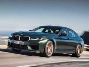 Conheça o novo M5 CS: o BMW mais potente já feito