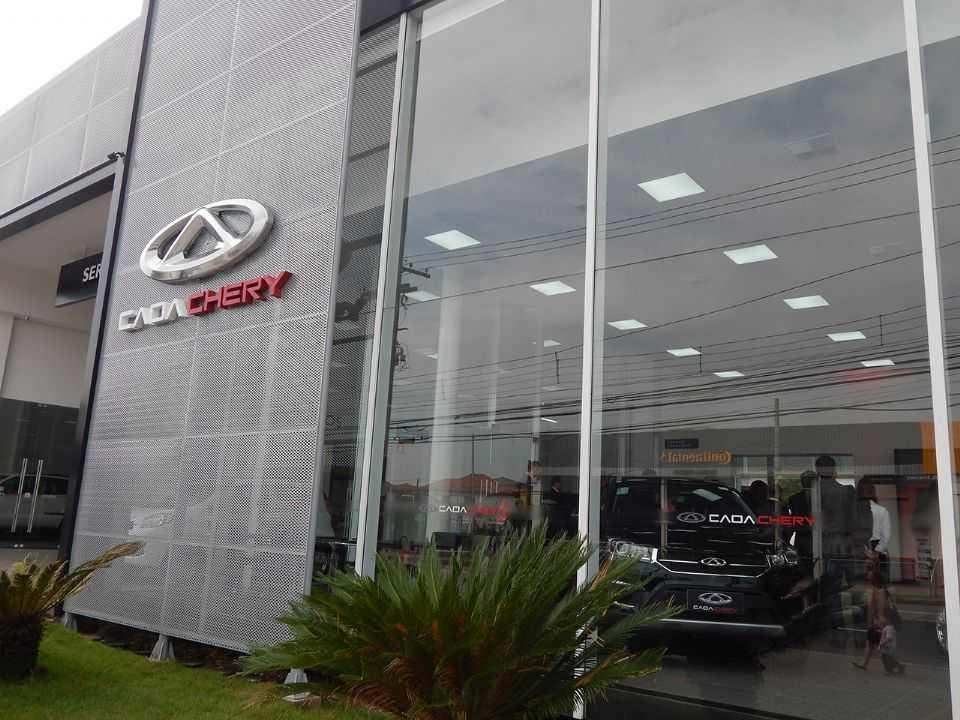 CAOA Seguros  vai comercializar seguros e produtos financeiros junto à rede de distribuição da CAOA