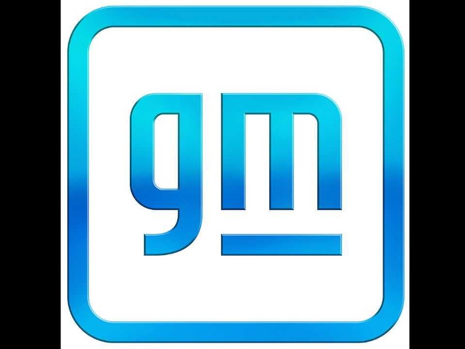 Acima o novo logotipo da GM