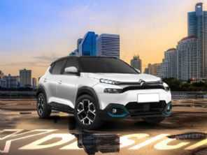 Projeto CC21: o SUV que pode reviver a Citroën no Brasil