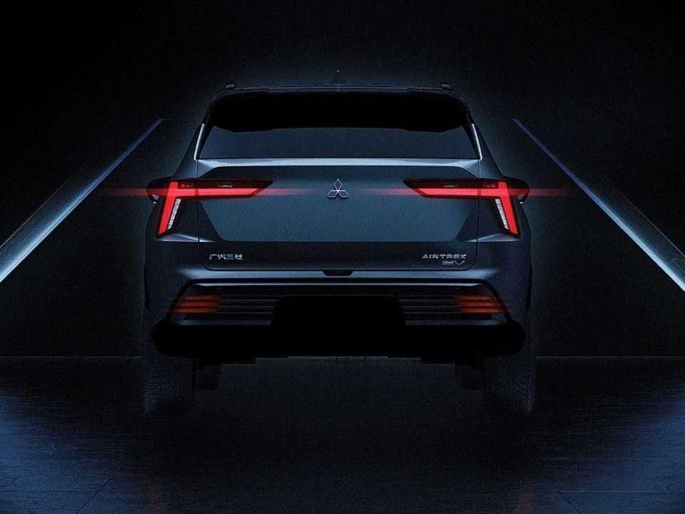 Teaser da Mitsubishi antecipa o novo Airtrek