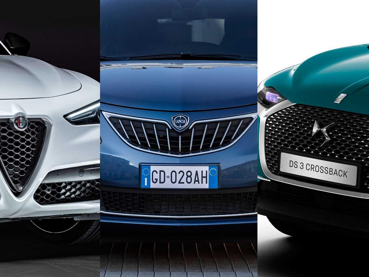 Alfa Romeo, Lancia e DS: Stellantis terá de provar que pode manter 14 marcas vivas