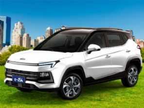 JAC lança no Brasil o SUV elétrico e-JS4 por R$ 245 mil
