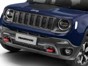 Projeto 516: Jeep abaixo do Renegade estreia em 2022