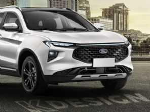 Projeto CX757: Ford terá novo SUV médio para países emergentes