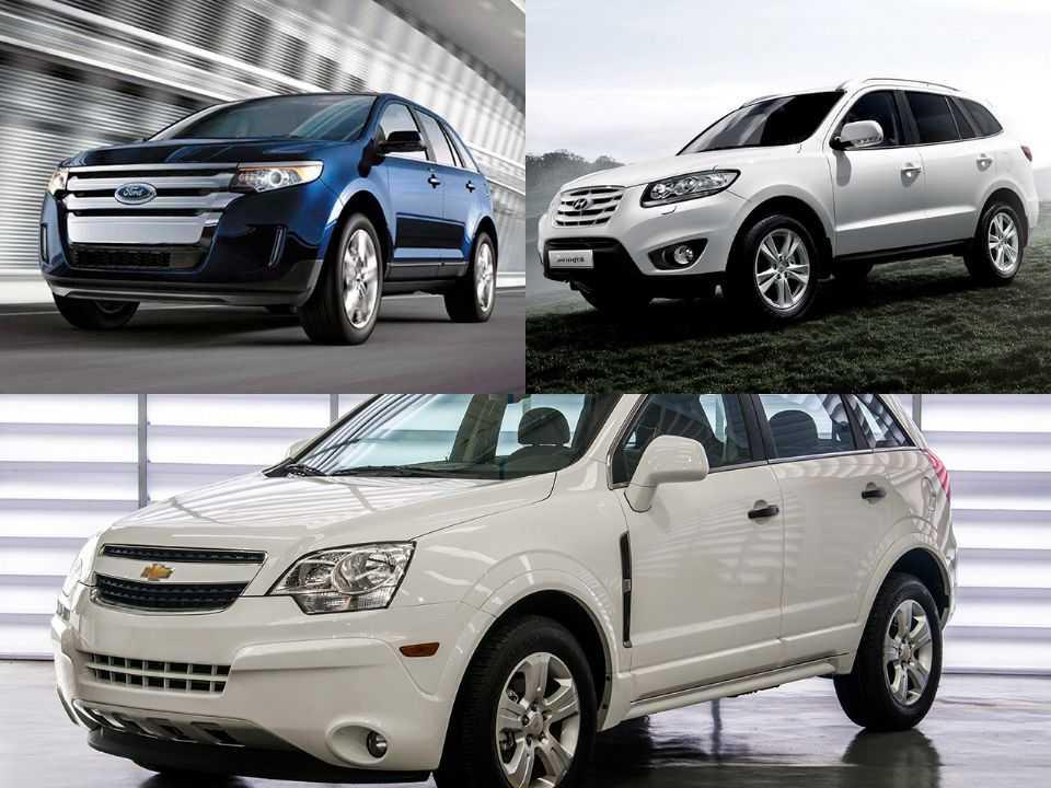 Ford Edge, Hyundai Santa Fe e Chevrolet Captiva