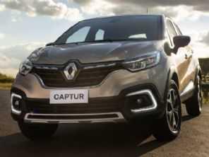 Turbo e com câmbio CVT, Renault Captur 2022 parte de R$ 124.490