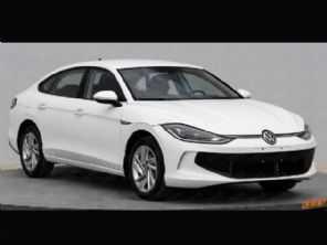 Com novo Lamando, VW oferece 37 modelos à venda na China