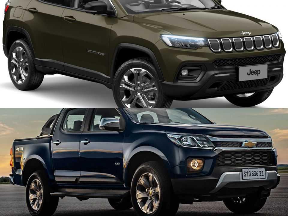 Jeep Compass e Chevrolet S10