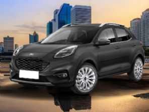 Ao fechar fábricas na Índia, Ford enterra projetos dos novos Ka e EcoSport
