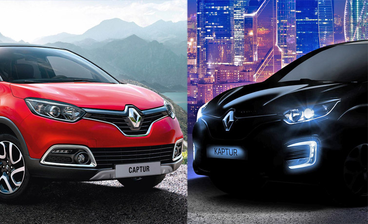O Captur vs. o Kaptur